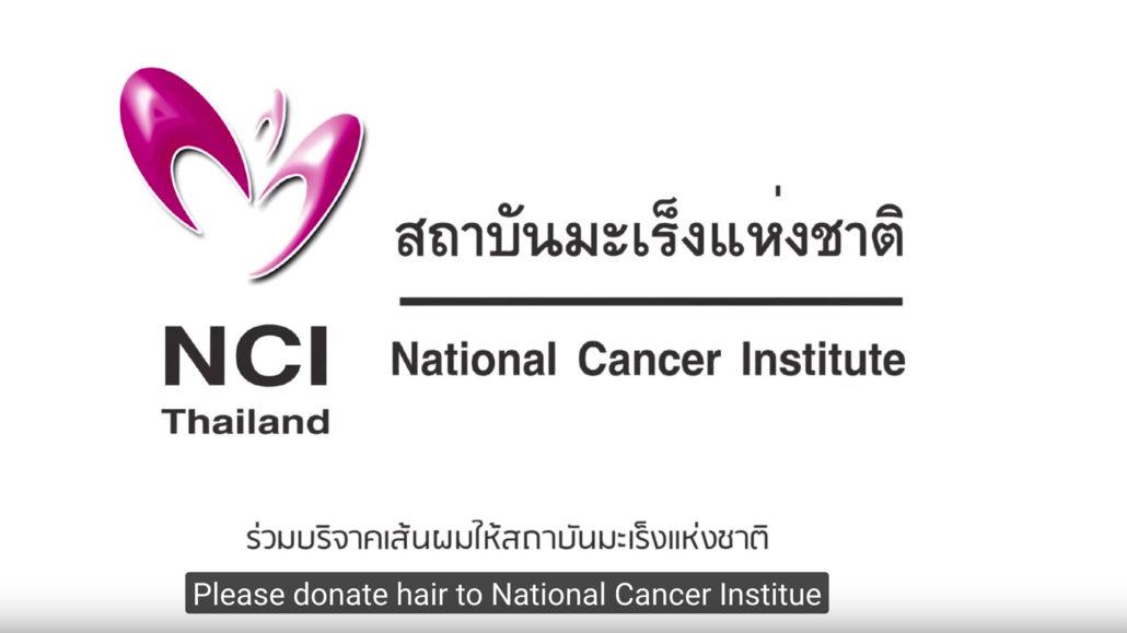 NCI VärldsCancerdagen